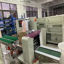佛山辉川厂家多功能三伺服枕式包装机塑料瓶子套袋机HC-400X
