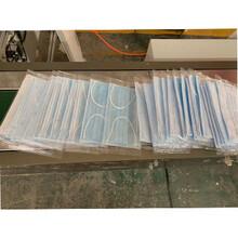 一次性口罩包装机HC-350X多功能伺服枕式包装机佛山辉川