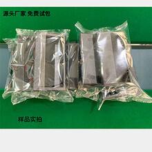 全自动封口计量五金配件包装机手柄三伺服枕式包装机打包设备