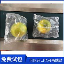 多功能包装机水果自动封口打包设备橘子橙子伺服枕式套袋包装机