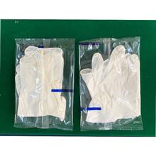 乳胶手套包装机