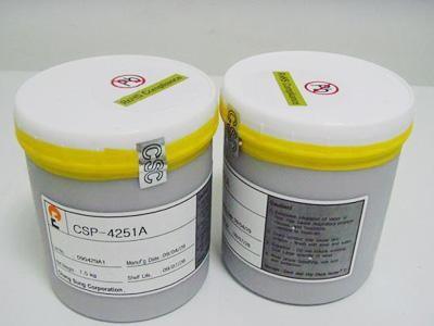 硫酸胺鈀回收_硫酸胺鈀收購_硫酸胺鈀臨猗