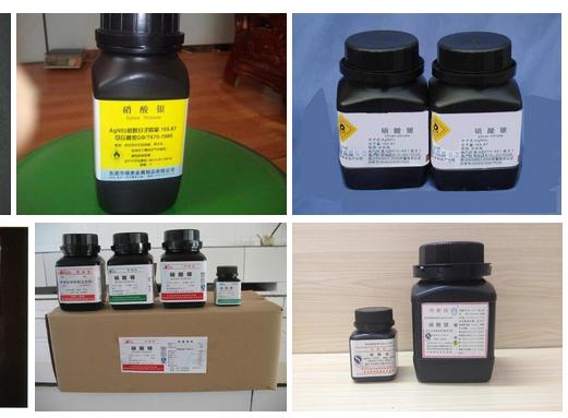 乙酸鈀回收_乙酸鈀回收站_全國乙酸鈀收購聯系方式