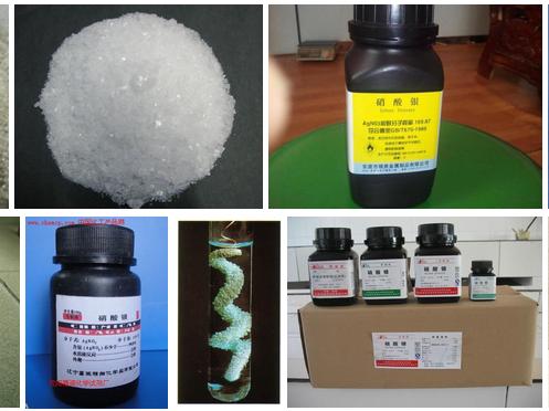 磷酸銠回收_贛州磷酸銠回收_磷酸銠收購中心