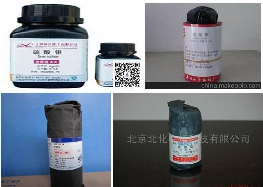 醋酸銠回收_鎮江醋酸銠回收_醋酸銠回收價