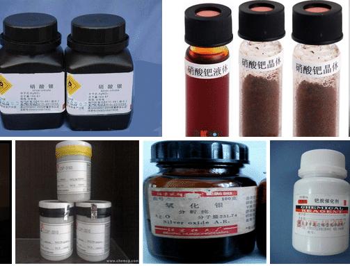 銠聚合物回收_浦東銠聚合物回收_銠聚合物收購網站