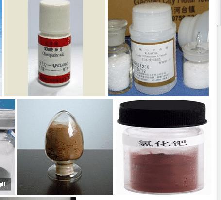 氯銠酸銨回收_煙臺氯銠酸銨回收_氯銠酸銨收購行情