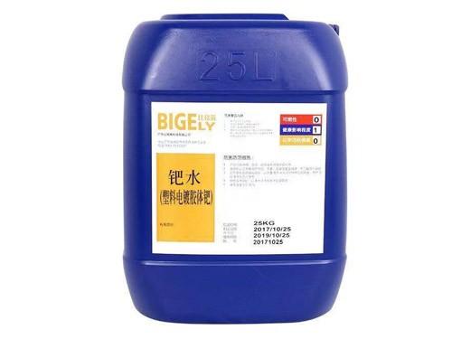 氯銠酸銨回收_桐城氯銠酸銨回收_氯銠酸銨收購公司