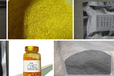 金粉價格回收_金粉價格上門收購_金粉價格收購有限公司
