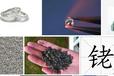 氫氧化鈀回收_氫氧化鈀收購有限公司_氫氧化鈀運城