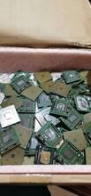 鍍金觸點回收_鍍金產品回收_浦東鍍金觸點回收鍍金產品回收_上門回收鍍金觸點回收廠家圖片