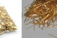 陽極泥回收_收購鉑碳_臨汾陽極泥回收收購鉑碳_上門回收陽極泥回收價格