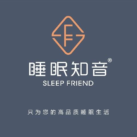 贛州睡眠知音家具有限公司