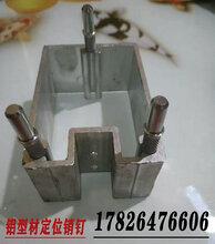 供應北京304幕墻橫梁彈簧銷釘M8不銹鋼幕墻插銷圖片