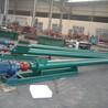 双管螺旋计量秤生产厂家