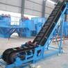 機械設備DJ型大傾角皮帶輸送機生產廠家