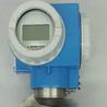 现货PMC131-A11F1A1R压力变送器E+H