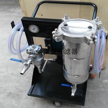 国海滤器油过滤煤油滤油机快开结构FLYC系列便携式滤油机