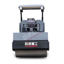 LTS204H全液壓單鋼輪振動壓路機