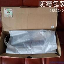 鞋子DC.odorban防霉包装纸艾浩尔生产图片