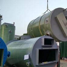 能之原泵站一體化智能一體化預制泵站