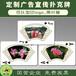 淮北撲克牌廠家安徽訂撲克風光廣告撲克訂做麒麟撲克牌訂制
