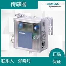 西门子QBM3120-25D