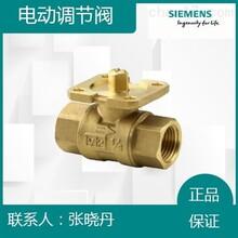西门子螺纹球阀VAI61.15-6.3