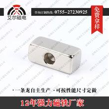 深圳磁鐵廠家供應釹鐵硼強力圓形磁鐵強磁吸鐵石小圓片磁鐵磁鋼