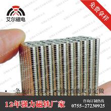 艾爾磁鐵廠家訂做強力磁石方形磁鐵磁性超強