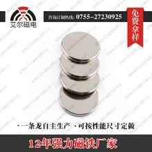 廣東強力磁鐵定制生產廠家,交期快品質有保障