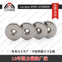 深圳磁鐵廠家供應圓形強力磁鐵定制小圓形磁鐵片圓形貼背膠磁鐵