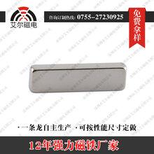 深圳釹鐵硼磁鐵廠家移動電源強力圓形磁鐵無線充強磁鐵片批發