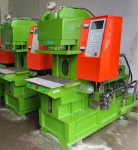 揚州C型注塑機銷售圖片