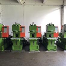 麗水二手C型注塑機回收站圖片