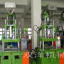 衢州二手單滑板注塑機回收電話圖片