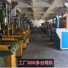 鎮江立式注塑機高價回收圖片