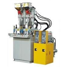 揚州二手雙色注塑機回收廠家圖片