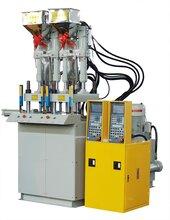 揚州二手雙色注塑機回收價格圖片