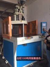 杭州二手圓盤注塑機供應商圖片