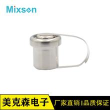 家居室内CO报警器专用Mixsen美克森MIX8010电化学一氧化碳传感器