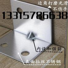 河北泊頭拓鴻工量具生產銷售角碼圖片