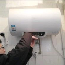 無錫濱湖熱水器清洗圖片
