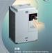 LS電氣SV0055iS7-4NO變頻器三相380V5.5KW原裝包郵