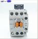 LS產電經銷商MC-9BGMC-9交流接觸器無錫產地