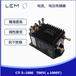 LEM代理高精度電流電壓傳感器CV31000AV100系列