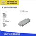 FF150R12KT3G英飛凌IGBT功率模塊1700V450A全新原裝現貨包郵