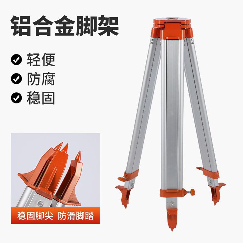 淄博测绘仪器销售维修木质三脚架