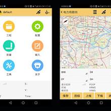 淄博GPS測量儀器R9OI圖片