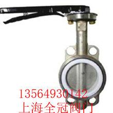 不銹鋼中心型對夾式手柄蝶閥GBT3036-94船用青銅板蝶閥生產廠家